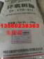 氧树脂CYD-0