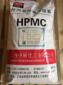 应砂浆添加剂HP